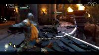 《荣耀战魂》 最高难度全收集视频攻略 骑士篇01