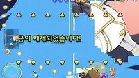 《闪乱神乐:少女们的选择》PC版中文全剧情流程实况 第一章 全服装一览