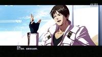 【库力呀】《拳皇14》中文剧情-结局:日本队