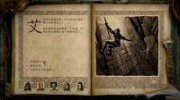 《永恒之柱2:死亡之火》新dlc寒冬巨兽(一)