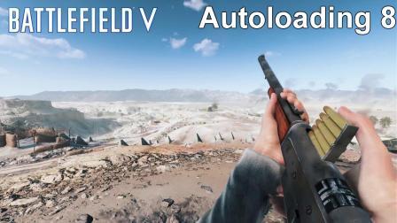 战地1和战地5所有通用枪的开枪以及换弹比较