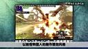 【机核】《MHX》武器风格——大剑