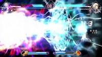 【游侠网】格斗游戏《苍翼默示录:交叉组队战》试玩影像