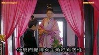 【谷阿莫】12分鐘看完18小時的網劇《太子妃升職記》