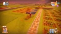 《一起玩农场》全流程视频攻略合辑03开疆买地