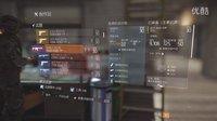 【SS9】【PS4】《汤姆克兰西全境封锁》攻略视频 枪械与武器配件概述 第一集 枪是怎么回事