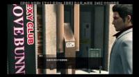 《如龙极2》超清中文剧情解说14.第九章上