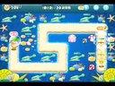 保卫萝卜攻略视频:深海第九关
