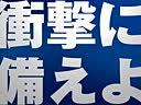 [游侠网]PlayStation 4 大作袭来宣传片