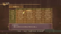 《薄暮传说:终极版》一周目困难流程4