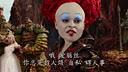 《爱丽丝梦游仙境2》角色预告 疯帽子惊艳亮相-片花