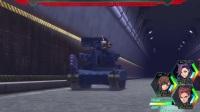《重装机兵xeno》全流程实况视频攻略 #17