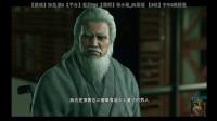 《如龙极2》超清中文剧情解说25.第十六章(终)