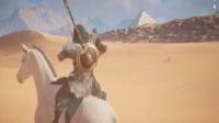 《刺客信条:起源》沙漠幻象彩蛋演示视频