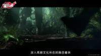 【游侠网】《古墓丽影:暗影》这次劳拉可以揭开谜底吗