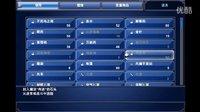 最终幻想6HD重制版中文剧情流程第34期
