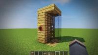 《我的世界》超简单的临时居住点 制作一个 2x2 的生存小房子