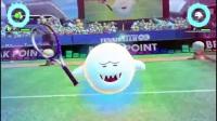 《马里奥网球Aces》全角色技巧接球方式视频
