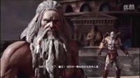 【零玄夜】《战神3重制版》混沌难度无伤速攻流程解说(终)