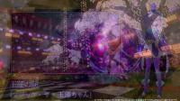 【游侠网】《Fate/EXTELLA LINK》特殊服装DLC第二弹宣传视频