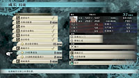 《最终幻想零式HD》PC版一周目最高难度实况解说(第九期 这期休息啦!)
