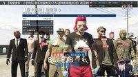 【小宇热游】GTA5 三男一狗 侠盗猎车手5 娱乐解说直播290期