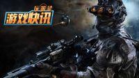 《狙击手幽灵战士3》全剧情视频攻略Part 5
