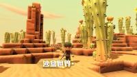 《传送门骑士》手游特色视频: 奇幻岛屿创造世界!