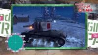 【游侠网】《少女与战车:梦幻坦克大会战》新预告片:Pravda女子高中的坦克