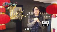 【游侠网】《天命奇御》团队祝广大玩家新年快乐!