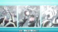 《超级机器人大战V》二周目全SR解说 第3话 流星的记忆