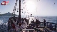 《刺客信条:奥德赛》海战征服模式试玩演示视频