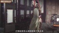 《新大话西游3》新资料片CG预告片