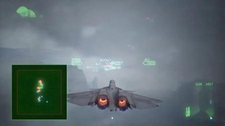 《皇牌空战7:未知空域》1-20关困难流程 6.第7关
