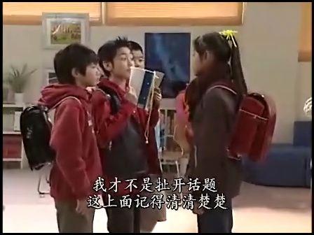 日剧里的日本传统式小学生恋爱
