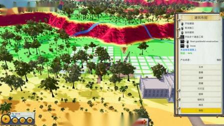 《海岛大亨6》游戏介绍-基础玩法
