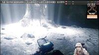 【小宇热游】PS4 使命召唤12:黑色行动3 娱乐解说直播06期(多人联机直播)