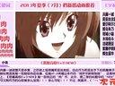 2013年7月新番动漫推荐【中字超清】