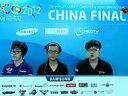 WCG2012中国区总决赛War3决赛WE.SkyvsFly100%-1