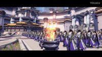 再见了2016,《剑网3》年度纪念视频