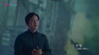 【游侠网】Intel《战意》宣传视频