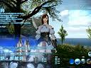 最终幻想14国服首测试玩体验