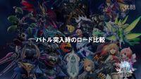 【游侠网】《最终幻想12:黄道年代》PS4版演示视频2