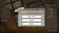 《中国式家长》流程向解说第一期