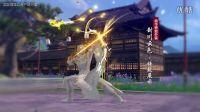 《剑网3》双11特效外观视频首曝 准备好剁手了吗