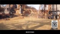 """《创世战车》新阵营据点""""箭陨之地""""曝光"""