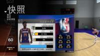 《NBA2K19》ce刷徽章教程视频