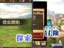 CapcomRPG新作《刀锋幻想曲》预告片公布