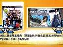 """【游侠网】《战国Basara 4》限量""""百花缭乱魂手箱""""版"""