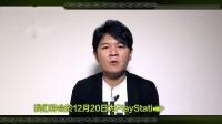 【游侠网】《怪物猎人世界》将追加简体中文